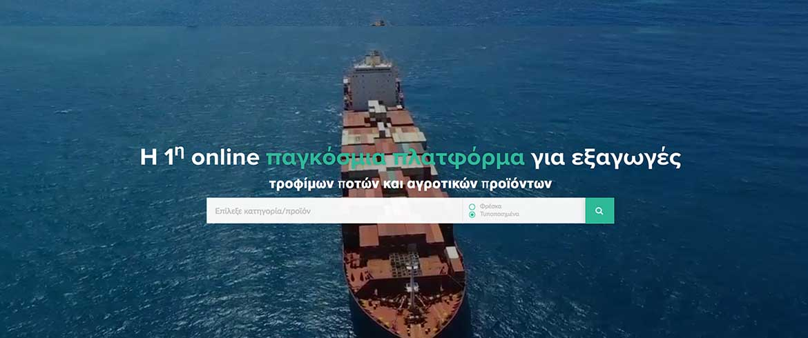 EXPORTSMANAGER
