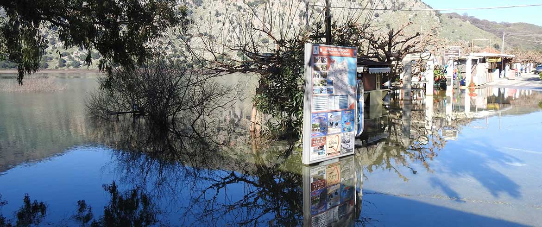 fff61dc233 Απόκοσμο» το τοπίο στη λίμνη του Κουρνά (νέες εικόνες) – HANIA.news