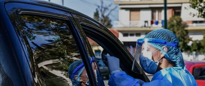 Διεξαγωγή rapid tests μέσα από το αυτοκίνητο(drive through) αύριο στην Αλίαρτο